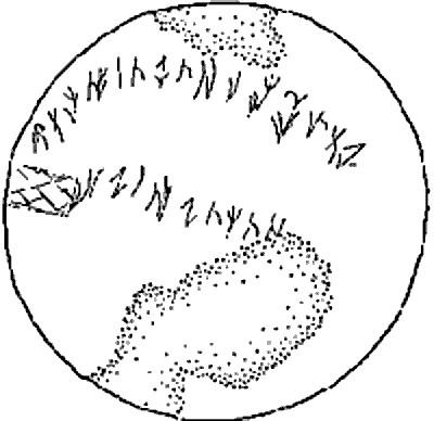 200px-issyk_kurgan_sakha_kharosthi_inscription